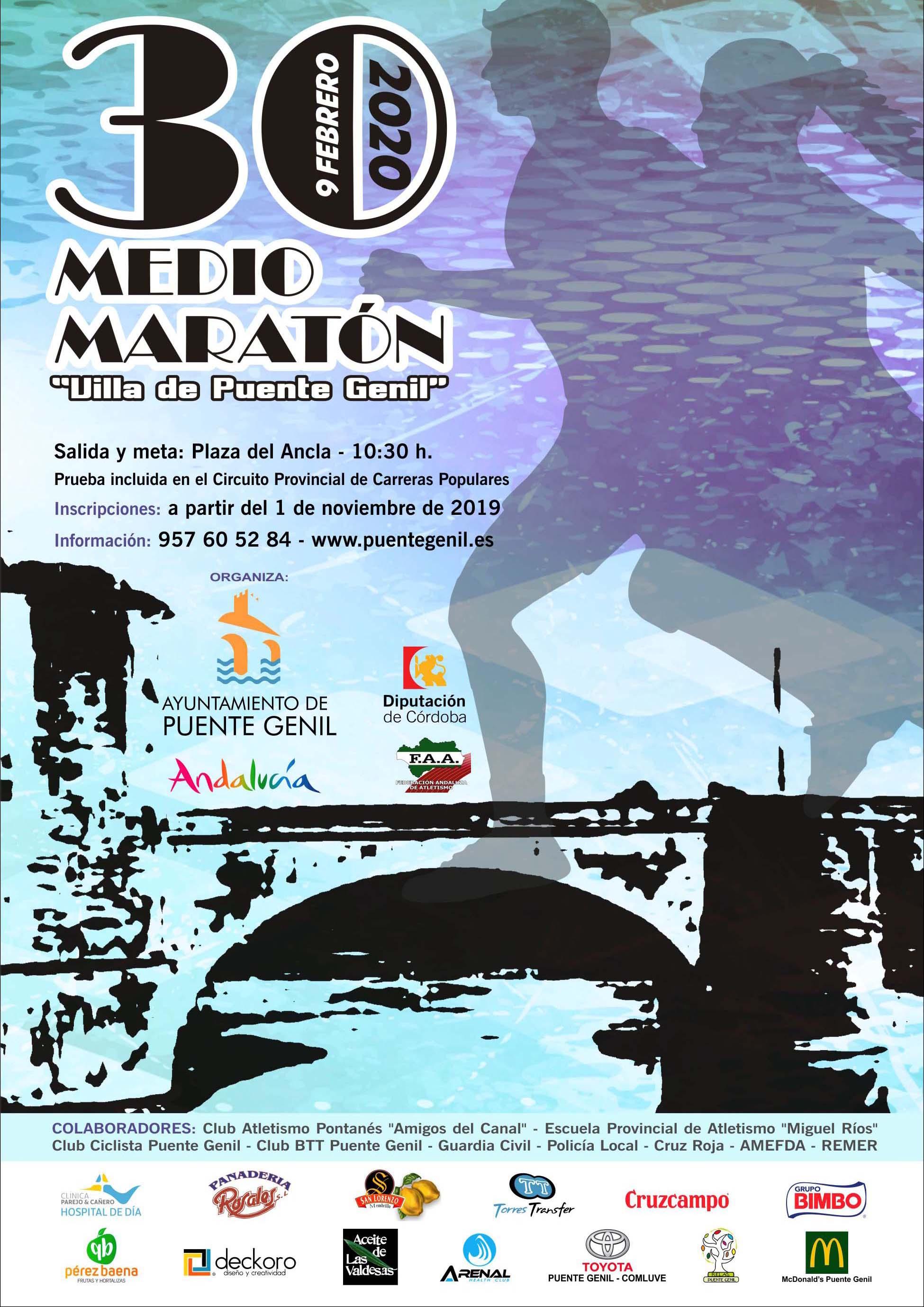 Cartel Medio Maratón 2020