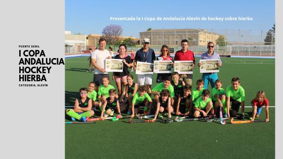 I Copa de Andalucía alevin de Hockey Hierba